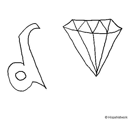 Desenho de Diamante para Colorir